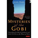 Mysteries of the Gobi by John Hare (hardback)