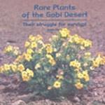 RARE PLANTS OF THE GOBI DESERT by John Hare (paperback)