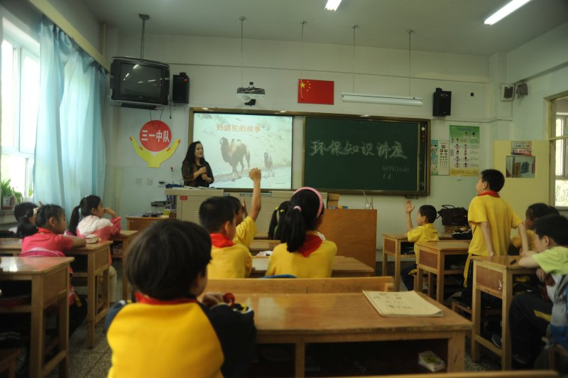 Wild camel booklets for children being used in Chinese schools 2