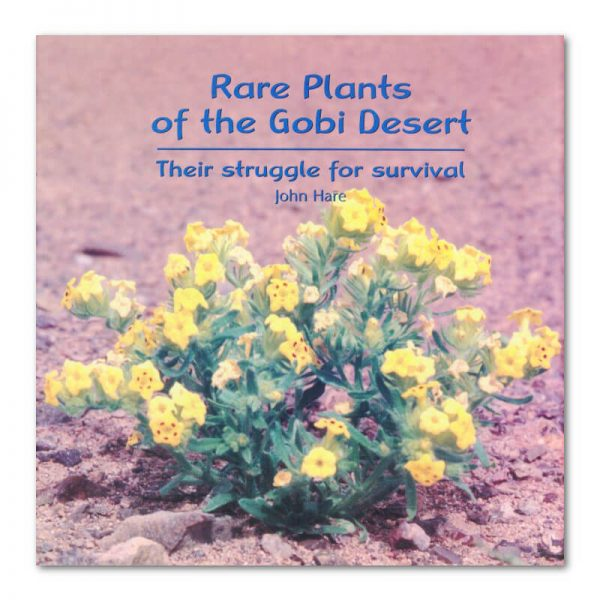 Rare Plants of the Gobi Desert